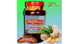 Andhra Allam Pachadi (Ginger Pickle)