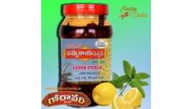 Andhra Nimmakaya Pachadi (Lemon Pickle)